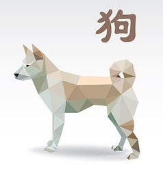 Dog polygon origami zodiac vector image