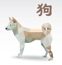 Dog polygon origami zodiac vector image vector image