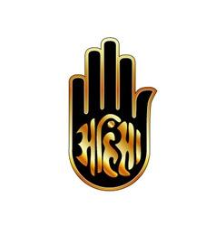 ahimsa hand in gold vector image