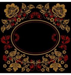Elegant background with floral ornamental frame vector