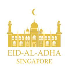 eid al adha singapore vector image vector image