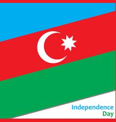 Azerbaijan independence day vector