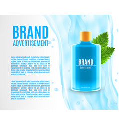 Mouth rinse ads vector