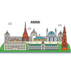 russia kazan city skyline architecture vector image