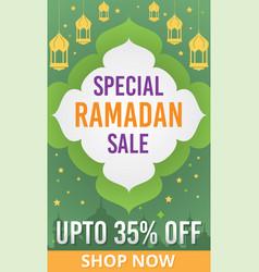 Ramadan kareem sale banner vector