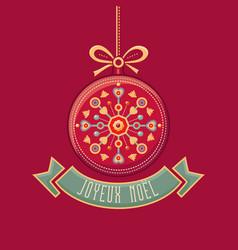 Christmas card joyeux noel decoration vector