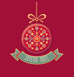 Christmas card joyeux noel decoration vector