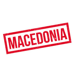 Macedonia rubber stamp vector