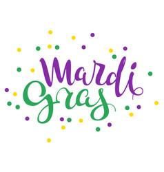 mardi gras handwritten calligraphy lettering text vector image vector image