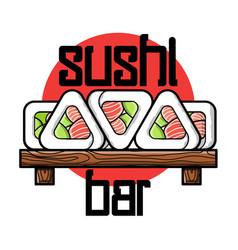 color vintage sushi bar emblem vector image vector image