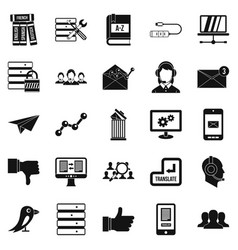 Reciprocality icons set simple style vector