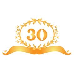 30th anniversary banner vector