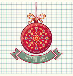 christmas greeting card ornament decorate vector image vector image