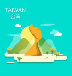 Queens head a curious tourist in taiwan vector