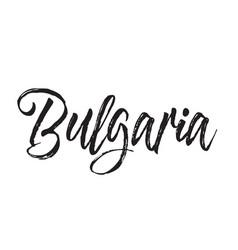 Bulgaria text design calligraphy vector