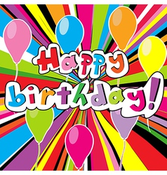 Happy birthday card with colored sunburst vector image vector image