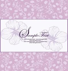 purple floral invitation vector image