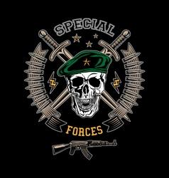 skull spesial force 01 vector image