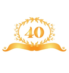 40th anniversary banner vector