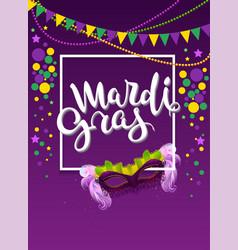 mardi gras handwritten text greeting card vector image