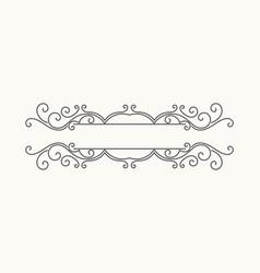 hand drawn decorative border vector image