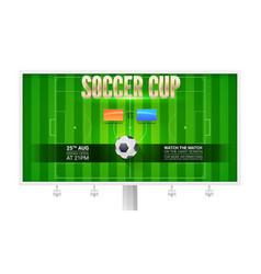 soccer cup european football field on horizontal vector image vector image