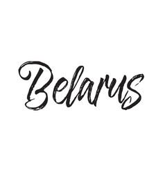 Belarus text design calligraphy vector