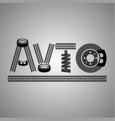 avto lettering image vector image vector image