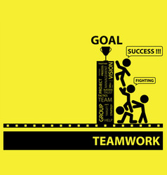 teamwork concept with word tag vector image