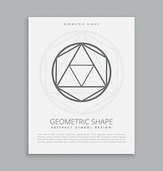 sacred geometric figure vector image