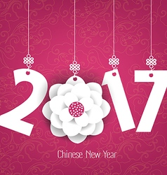 Chinese new year 2017 blooming flower design vector