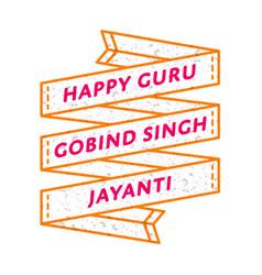 Happy guru gobind singh jayanti greeting emblem vector
