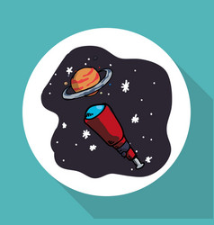 Space design science icon isolated vector