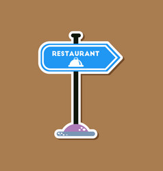 paper sticker on stylish background restaurant vector image