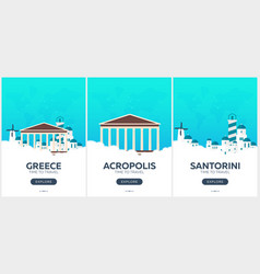 Greece time to travel set of travel posters vector