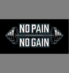 bodybuilding motivation banner vector image vector image