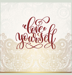 love yourself - handwritten lettering inscription vector image vector image