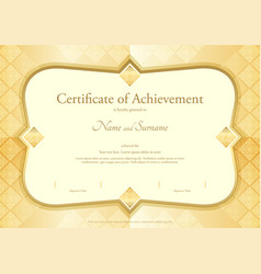 Certificate of achievement template vector