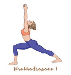 women silhouette warrior 1 yoga pose vector image vector image