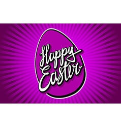 Happy Easter trendy hipster hand-written line vector image vector image