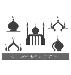 Black Mosques icons set vector image vector image