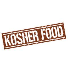 Kosher food square grunge stamp vector