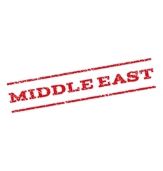 Middle east watermark stamp vector