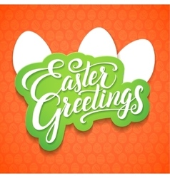 Easter greetings typographical background with vector