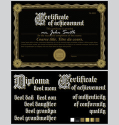 Black and gold certificate guillochetemplate vector
