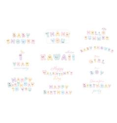 happy birthday baby shower hello summer vector image