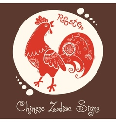 Rooster chinese zodiac sign vector