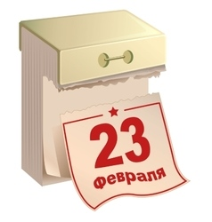 February 23 russian fatherland day russian tear vector