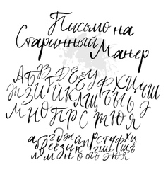 Russian cyrillic script alphabet vector