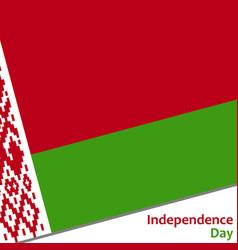 Belarus independence day vector
